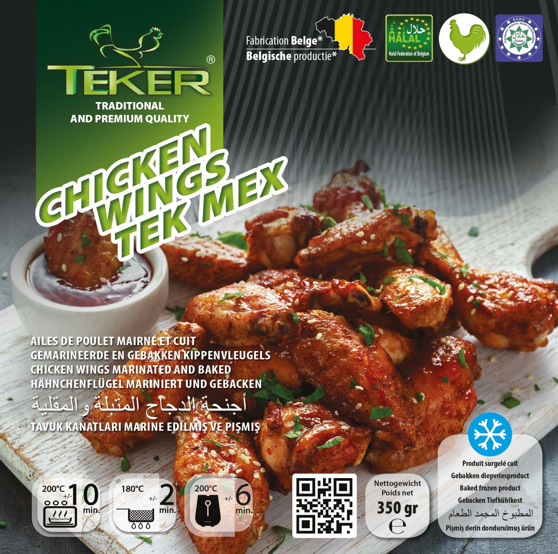 CHICKEN WINGS TEKMEX 350GR