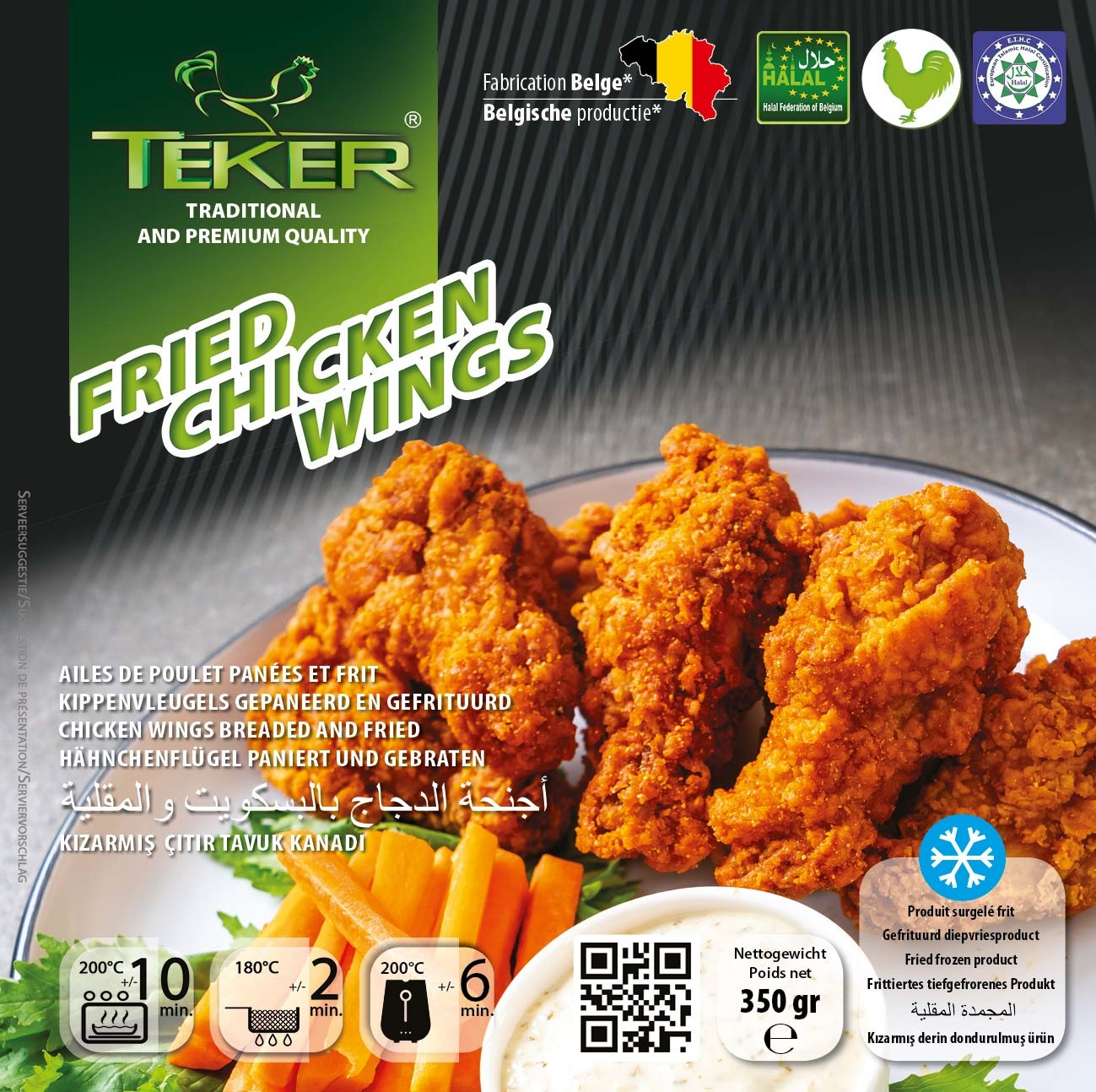 TEKER FRIED CHICKEN WINGS 350GR VOORAANZICHT